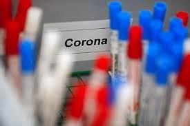 जिले में 48 कोरोना संक्रमित व 19 संदिग्धों का चल रहा इलाज
