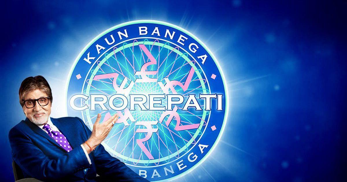 KBC 12, Registration: अमिताभ बच्चन ने पूछा भारत के संविधान से जुड़ा दसवां सवाल, यहां देखें जवाब