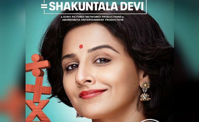 'गुलाबो सिताबो' की राह पर विद्या बालन की 'शकुंतला देवी', OTT प्लेटफॉर्म पर होगी रिलीज