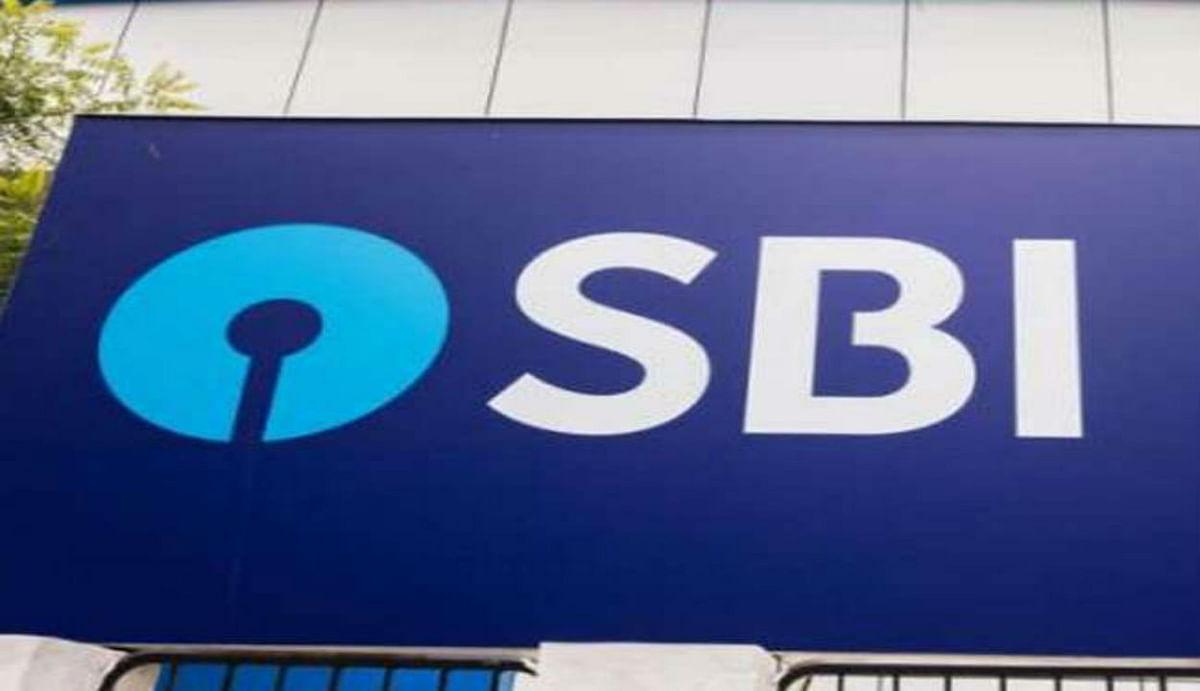 SBI ने फिक्स्ड डिपॉजिट की ब्याज दरों में 0.40 फीसदी तक की कटौती, जानिए किसे होगा नुकसान और किसको होगा फायदा...