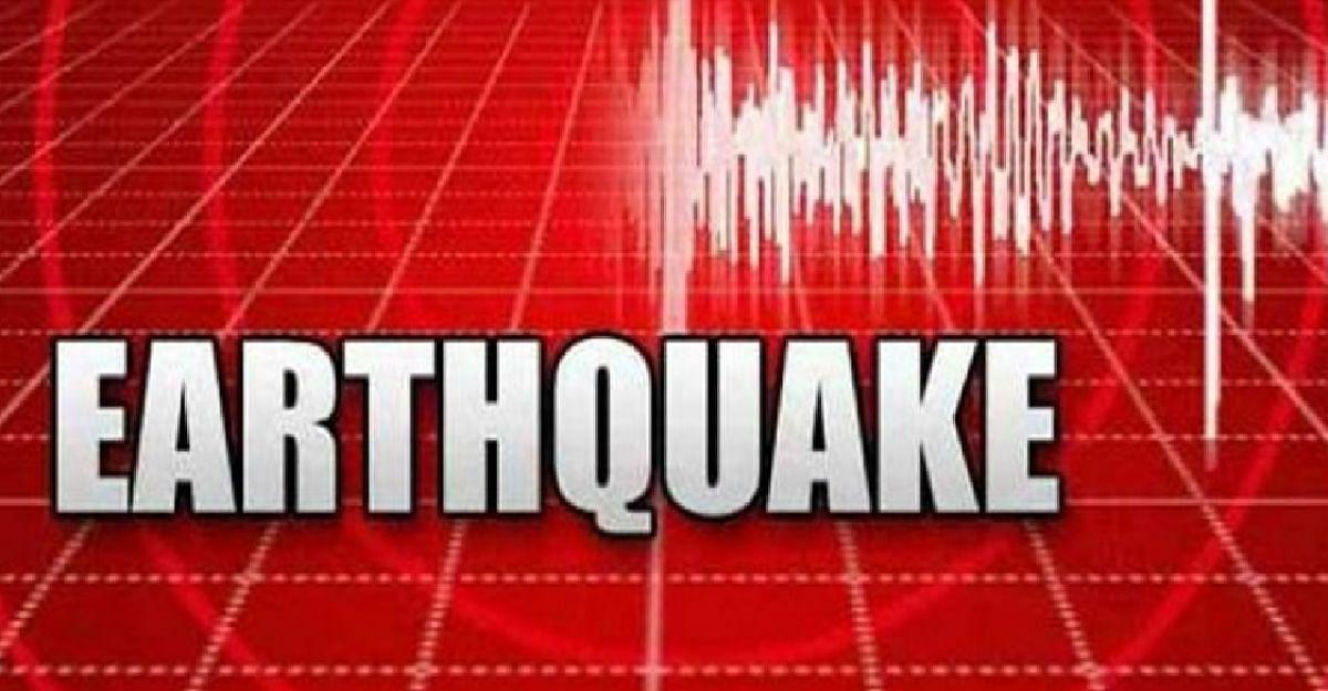 भूकंप के झटके से थर्राया मणिपुर, गुवाहाटी और असम, रिक्टर स्केल पर तीव्रता 5.5