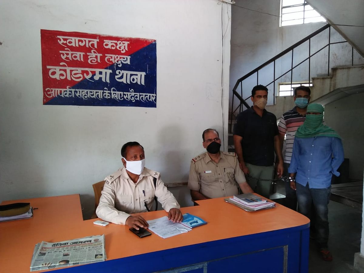 दिल्ली में ओला से बुक की कार, रास्ते में कर दी ड्राइवर की हत्या, कार लेकर आ गया कोडरमा