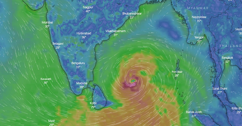Cyclone Alert: ओड़िशा और बंगाल में 19 से भारी बारिश की संभावना