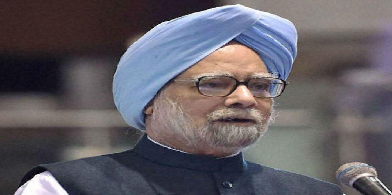 मनमोहन सिंह : अर्थशास्त्री से पीएम तक
