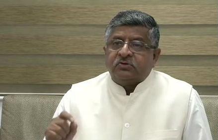 रविशंकर प्रसाद ने किया राहुल गांधी पर हमला, कहा- लॉकडाउन पर दे रहे हैं गलत बयान