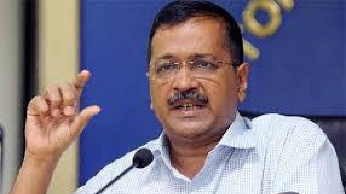 कोरोना काल में दिल्ली सरकार ने 2.2 लाख कर्मचारियों-पेंशनभोगियों के महंगाई भत्ते पर लगाई रोक
