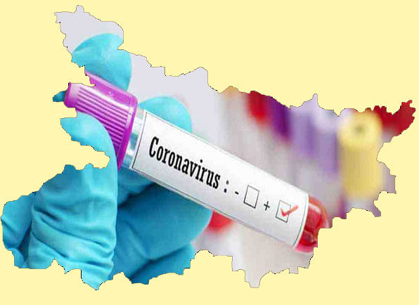 बिहार में कोरोना वायरस संक्रमण के 117 नये मामले सामने आये, कुल संक्रमितों की संख्या हुई 5364, सूबे में अब तक 31 लोगों की मौत