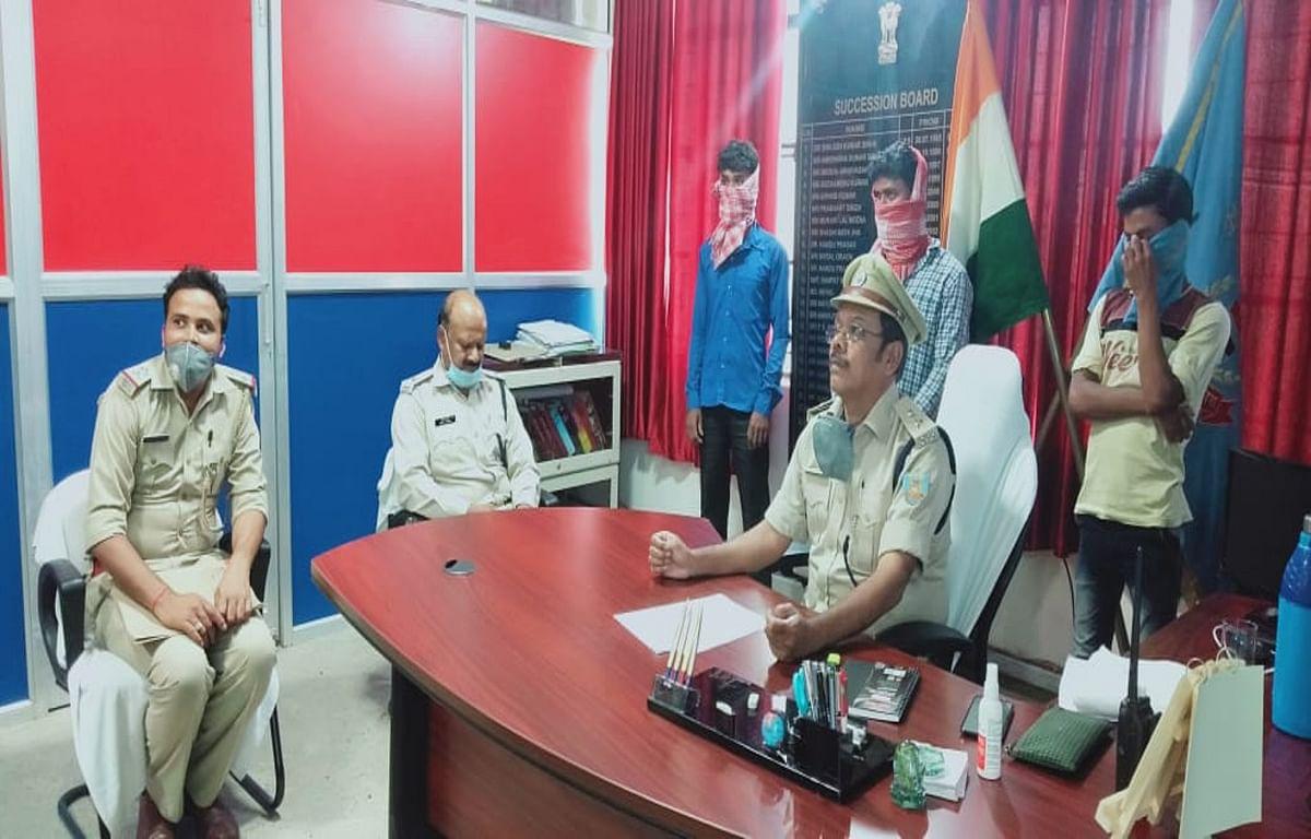 मानिकपाड़ा में हुई हत्या मामले का पुलिस ने किया खुलासा, 3 आरोपी गिरफ्तार, अन्य की तलाश जारी