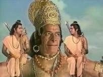 Ramayan: तो इस तरह शूट हुआ था राम-लक्ष्मण को कंधे पर लेकर हनुमान का उड़ने वाला सीन