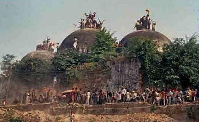 Babri Masjid Demolition Case: बाबरी मस्जिद मामले में इकबाल अंसारी ने की कोर्ट से अपील, कहा- इस मसले को अब खत्म करें