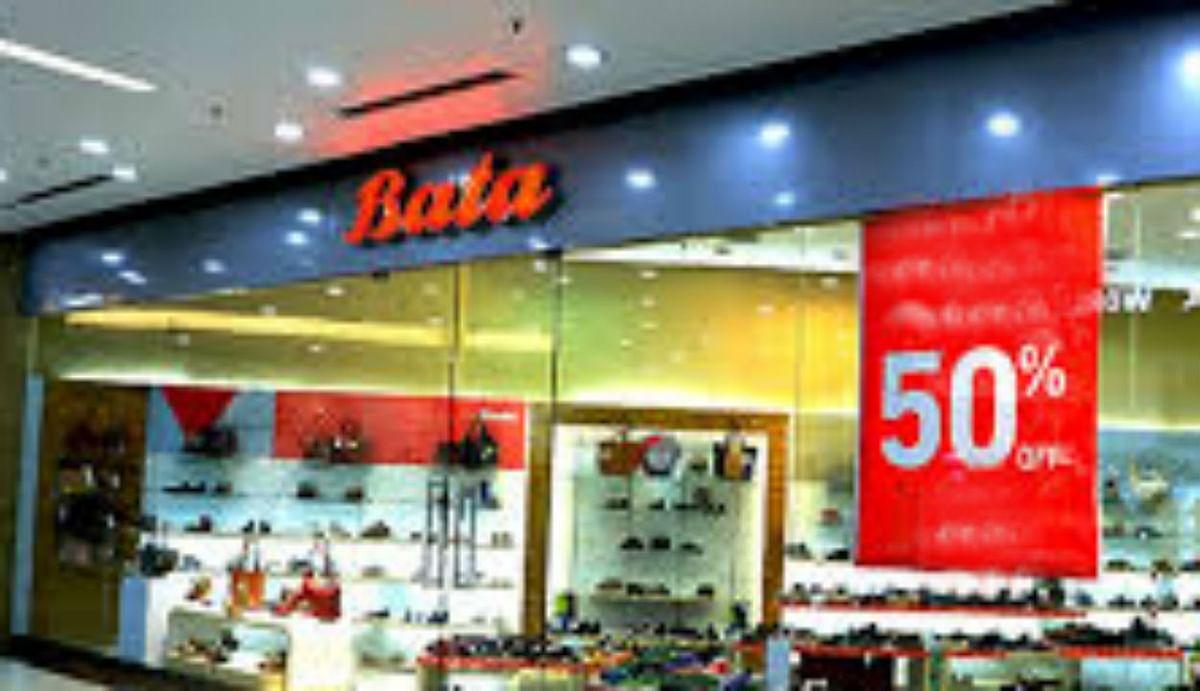 BATA ने पूरे देश में फिर से खोले 50 फीसदी रिटेल स्टोर, त्योहारी सीजन में कारोबार पटरी पर आने की जतायी उम्मीद