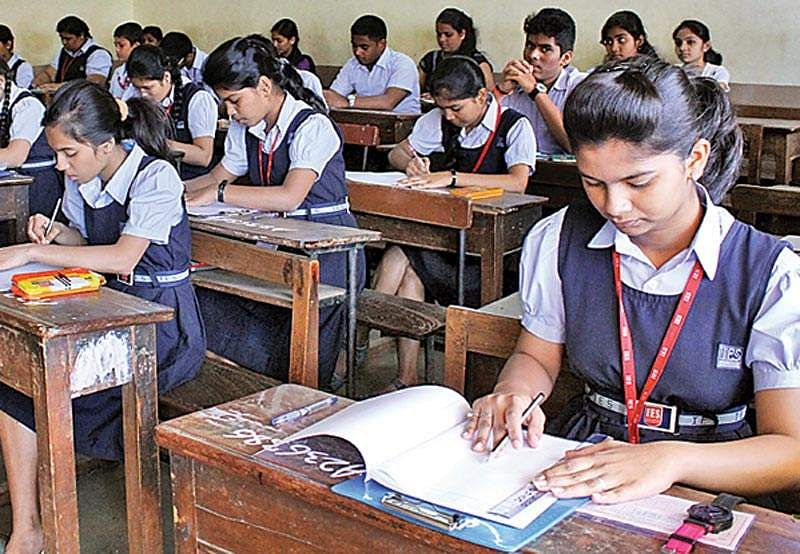 Schools Reopen latest updates Unlock 4 guidelines for schools students of  class 9 to 12 can go to school voluntarily here how amh