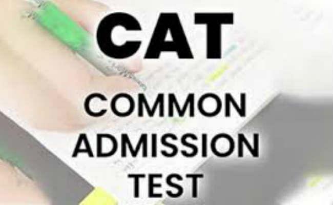 कैट परीक्षा में पहले ही प्रयास में मिली सफलता, कहा- कड़ी मेहनत ही सफलता का सूत्र