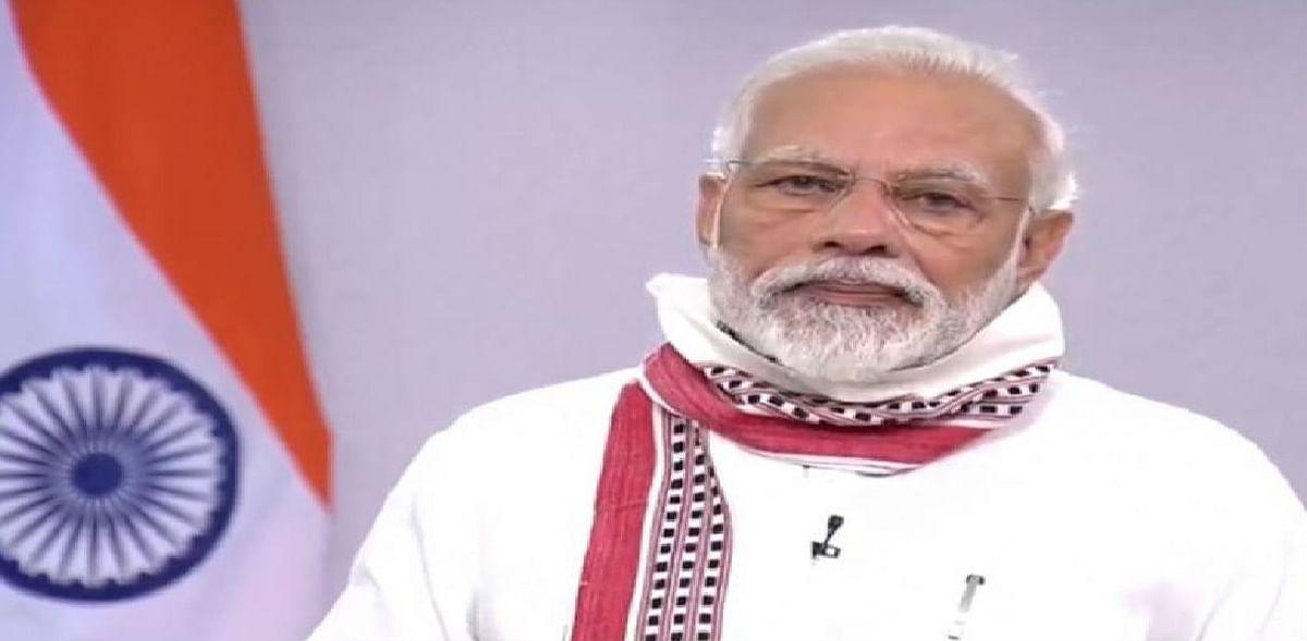 PM Narendra Modi ने की 20 लाख करोड़ के आर्थिक पैकेज की घोषणा, लॉकडाउन 4 भी होगा, पढ़िए 10 बड़ी बातें