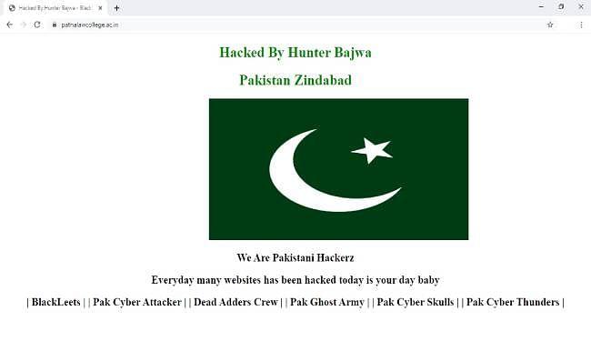 'हंटर बाजवा' ने किया पटना लॉ कॉलेज का वेबसाइट हैक, लिखा- 'पाकिस्तान जिंदाबाद'