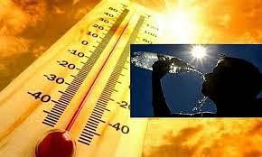 आज से नौतपा शुरू,आसमान पर पारा, गर्मी और उमस ने किया बेहाल, इस दिन से मिलेगी राहत