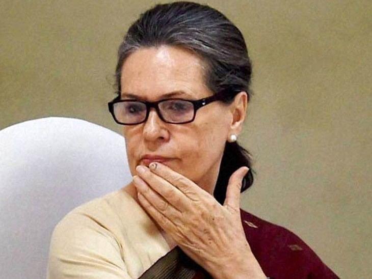 विपक्ष की बैठक में सोनिया ने कहा- लॉकडाउन पर सरकार के पास रणनीति नहीं, सारी शक्तियां पीएमओ के पास
