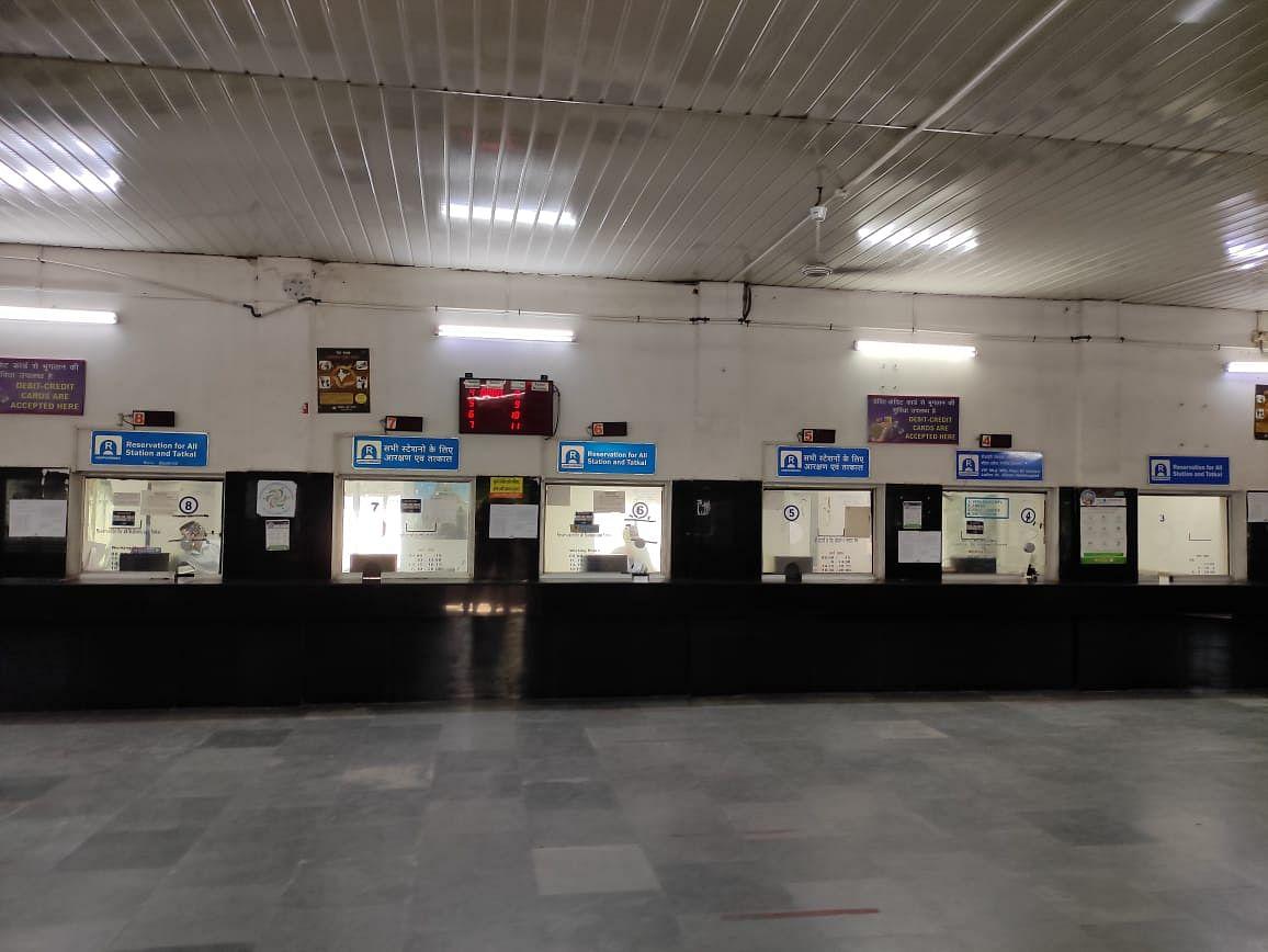 रांची रेलवे स्टेशन टिकट बुकिंग काउंटर