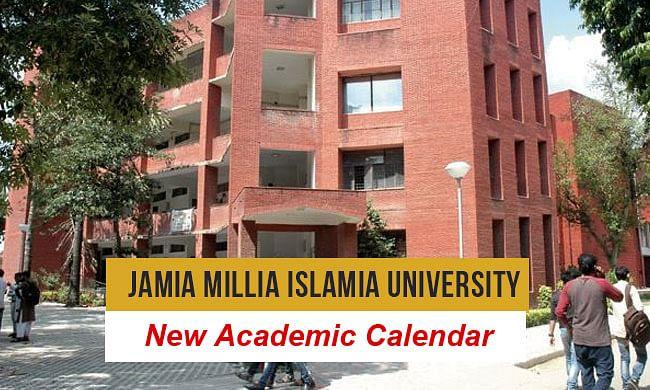 Jamia Millia Islamia ने जारी किया नया Academic Calendar