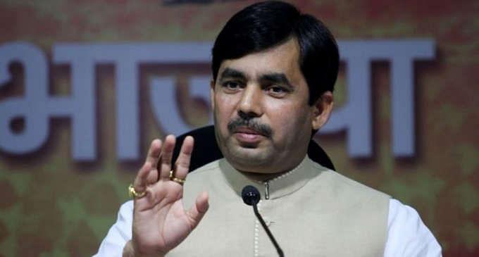 Bihar Election 2020, Live Update: शाहनवाज का बड़ा बयान, 1947 में यदि मैं होता, तो देश बांटने नहीं देता