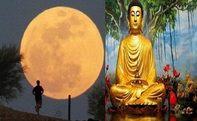 Buddha Purnima/Super Moon: हो जाइए तैयार सबसे चमकीला और बड़ा चांद देखने के लिए, साल का आखिरी सुपरमून