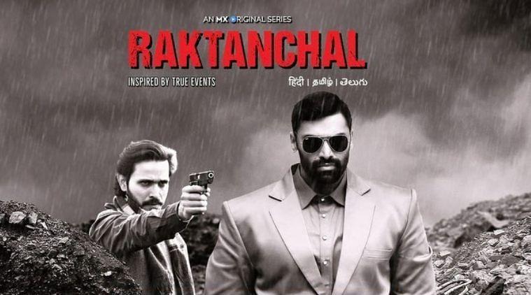 Raktanchal Review: गैंग्स ऑफ वासेपुर का हैंगओवर 'रक्तांचल'