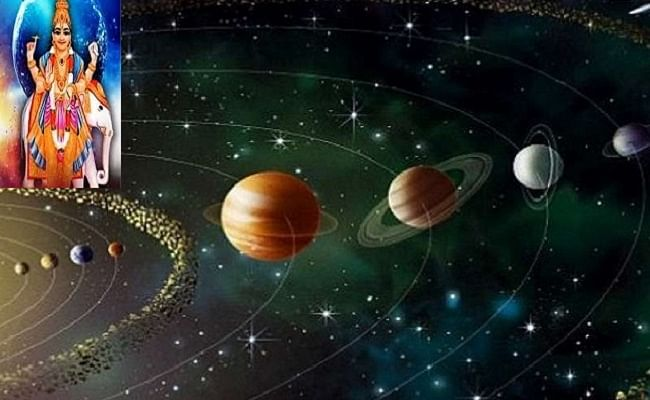Guru Vakri 2020: आज से गुरु चलेंगे उल्टी चाल, जानिए इन 05 राशियों के लिए है चेतावनी