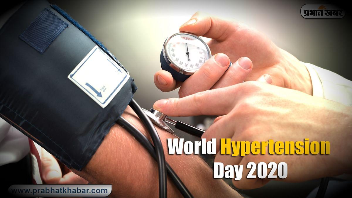 World Hypertension Day 2020 : जानें लोग कब और क्यूं हो जाते हैं High BP के शिकार