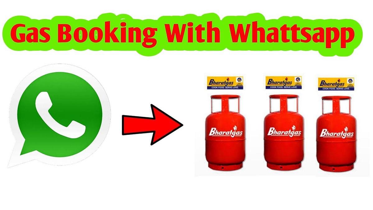 बीपीसीएल व्हाट्सएप के जरिये करेगी रसोई गैस सिलेंडर की बुकिंग