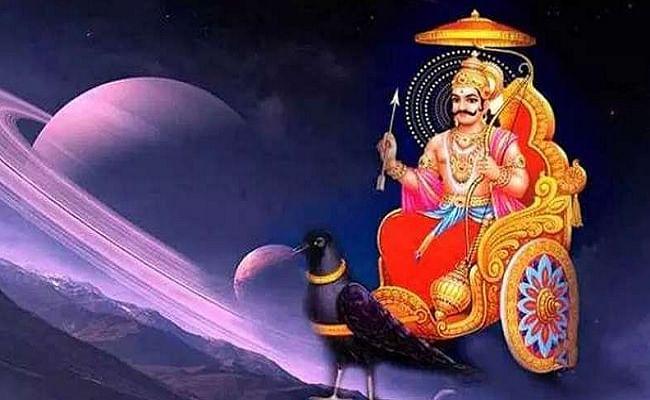 Shani Dosh: जीवन में हर व्यक्ति शनि दोष से होते है प्रभावित, जानें शनिदेव को प्रसन्न करने के लिए क्या है महाउपाय