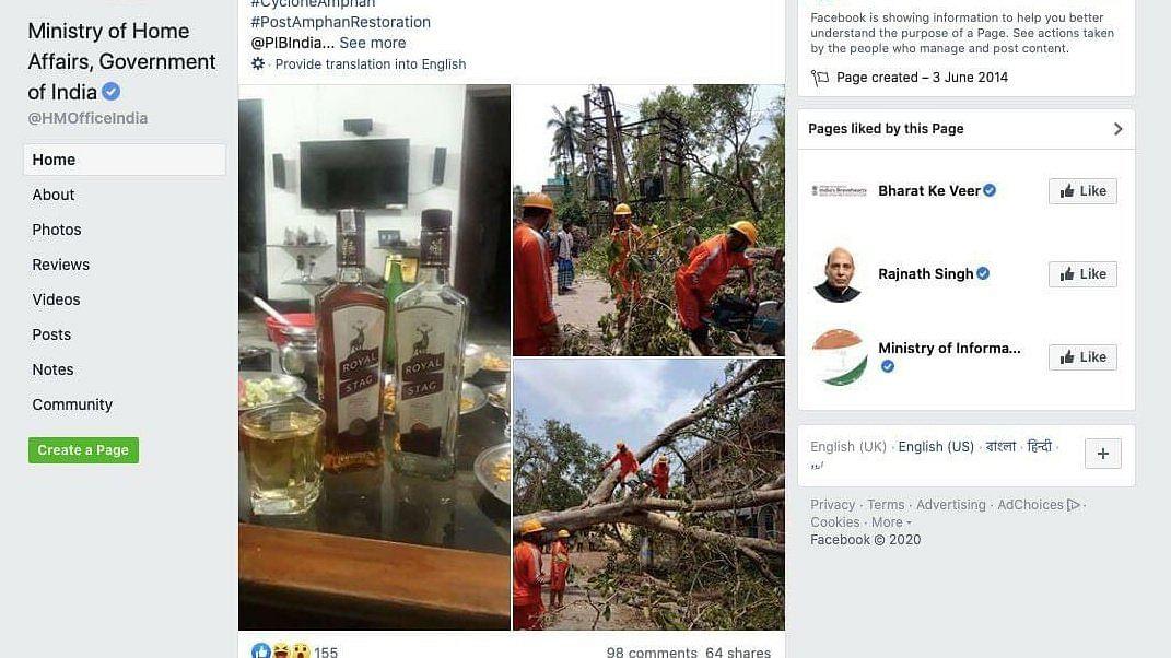 MHA के फेसबुक पेज पर स्टाफ ने तूफान की जगह लगा दी शराब की तस्वीर, लोगों ने किए ऐसे कमेंट
