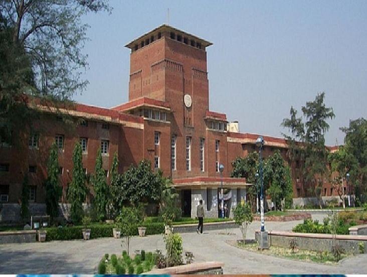 DU Admission: दिल्ली विश्वविद्यालय में एडमिशन लेना है? एडमिशन तारीख को लेकर जानिए क्या है लेटेस्ट अपडेट