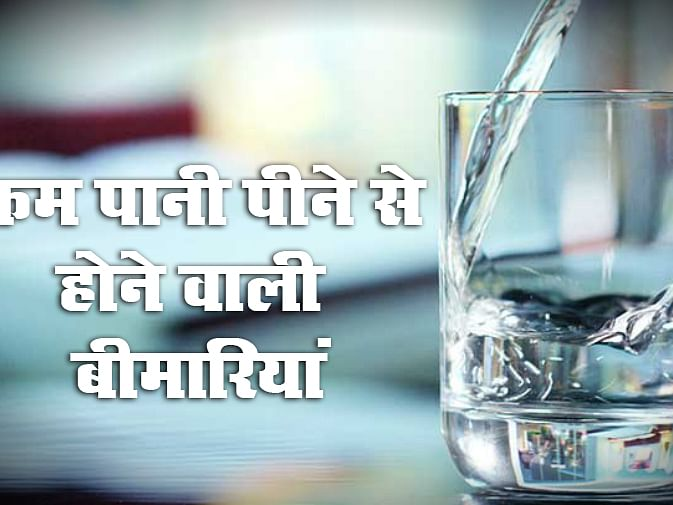 Weather News : अचानक बढ़ी गर्मी, पानी ज्यादा पीएं नहीं तो हो सकती हैं ये बीमारियां