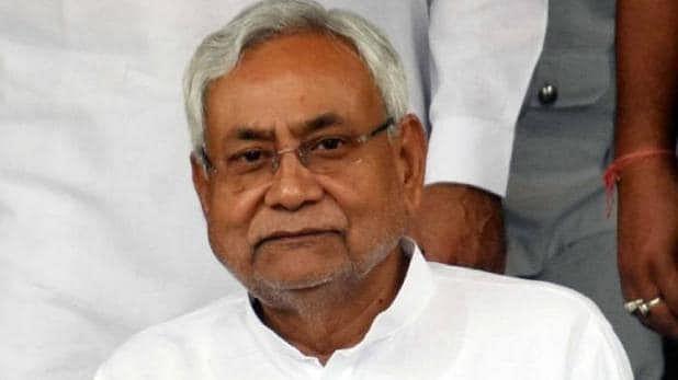 Bihar News : सीएम नीतीश ने जमुई के खैरा में भगवान महावीर के मंदिर और प्रतिमा की सुरक्षा का दिया निर्देश