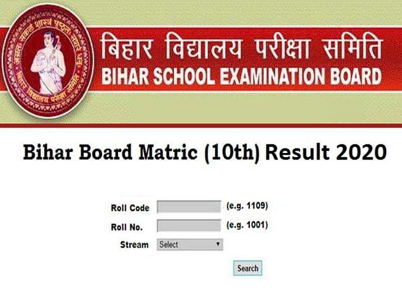 Bihar News :  आज जारी होगा मैट्रिक परीक्षा का रिजल्ट, पढ़ें बिहार की टॉप 5 खबरें