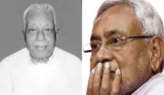 RJD के पूर्व विधायक योगेंद्र प्रसाद साहू का निधन, CM नीतीश ने जताया शोक
