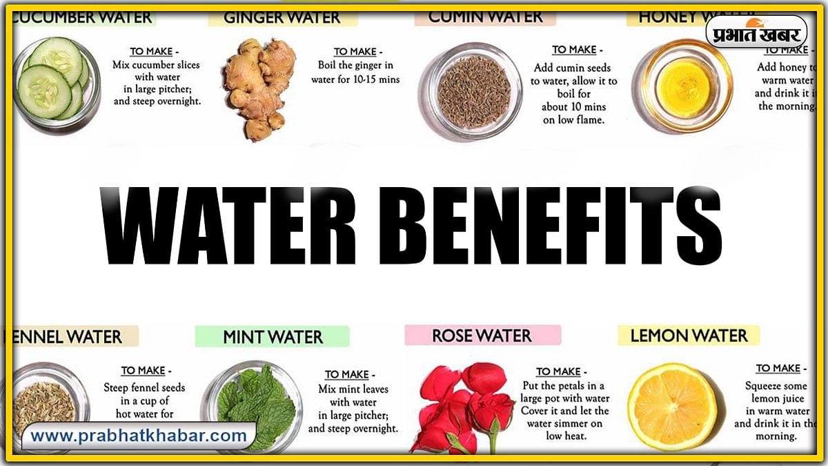 Water Benefits: गुलाब, खीरा, जीरा, शहद, नींबू आदि को पानी के साथ ऐसे करें इस्तेमाल, कई मर्ज का है उत्तम उपचार