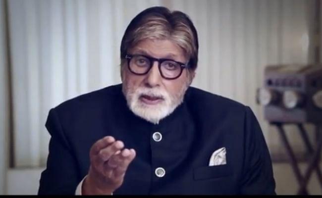 VIDEO: अमिताभ बच्चन का आग्रह- कोरोना सर्वाइवर से डरें नहीं, साथ दें...
