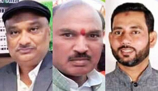 बिहार विधान परिषद चुनाव : आरजेडी उम्मीदवारों सुनील सिंह, फारुख शेख और रामबली सिंह ने दाखिल किया नामांकन