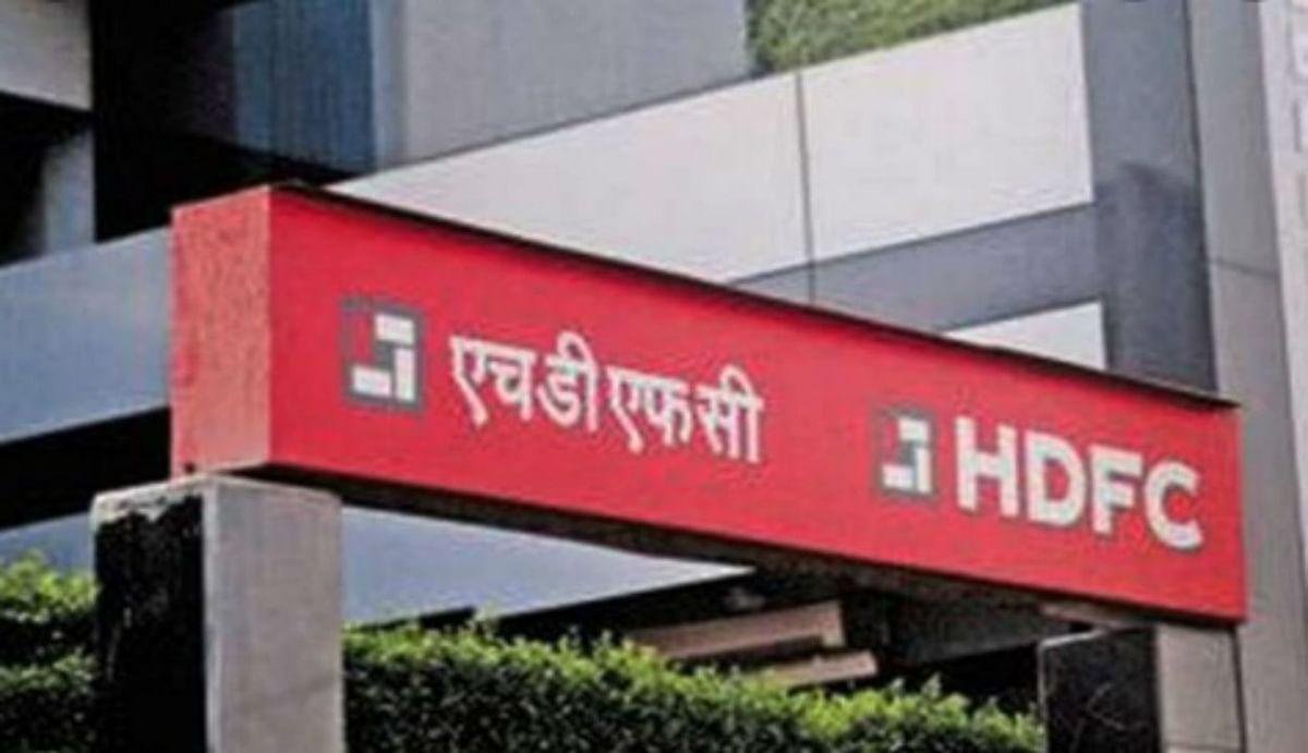 Coronavirus संकट के बीच HOME Loan और EMI में फंसे ग्राहकों को HDFC ने दी बड़ी राहत