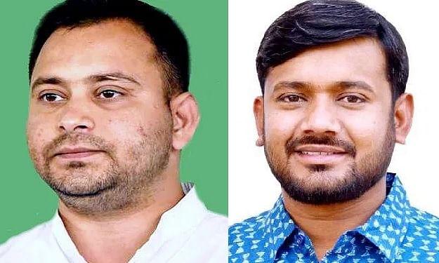 प्रधानमंत्री के संबोधन पर तेजस्वी ने मुख्यमंत्री और कन्हैया कुमार ने नरेंद्र मोदी पर साधा निशाना, कहा...