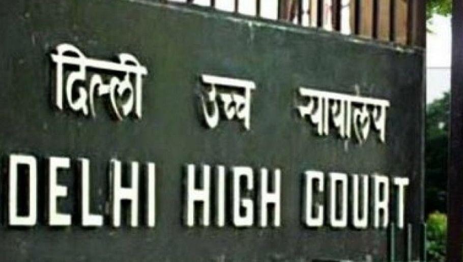 दिल्ली उच्च न्यायालय, जिला अदालतों में 15 जुलाई तक होगा सीमित कामकाज