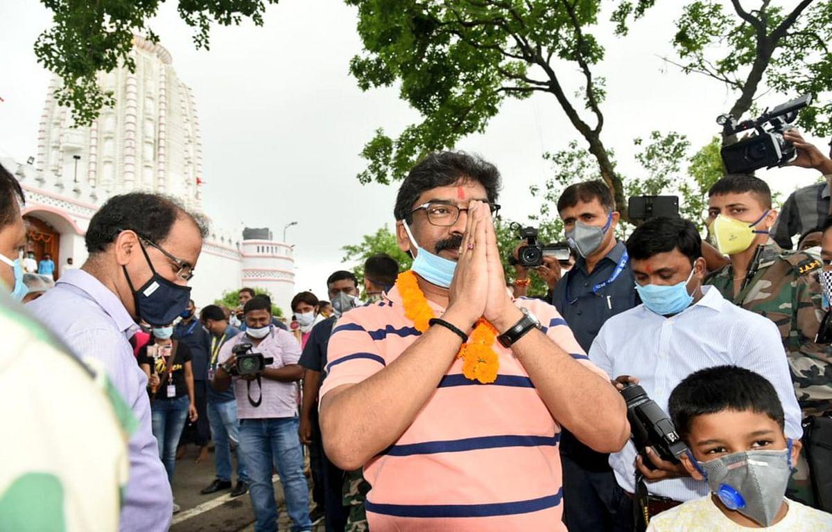 Jagannath Rath Yatra 2020 : सीएम हेमंत सोरेन ने महाप्रभु जगन्नाथ की पूजा कर राज्य में सुख-समृद्धि की मांगी दुआ