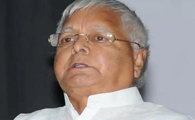 बिहार चुनाव के लिए तारीखों का ऐलान, लालू प्रसाद ने अपने अनोखे अंदाज में किया ट्वीट, लिखा- उठो बिहारी, करो तैयारी