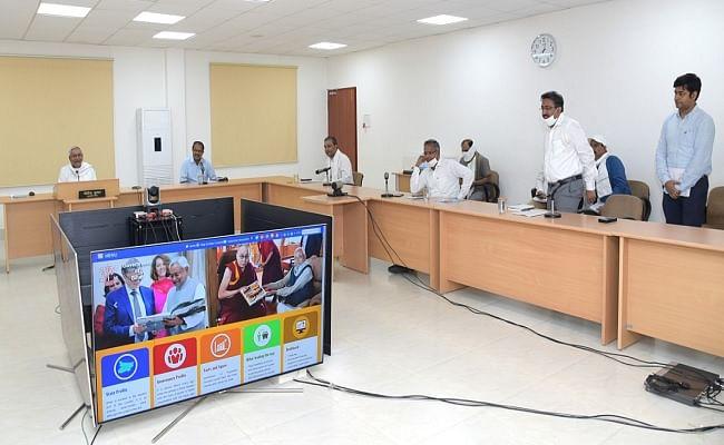 सीएम नीतीश ने बिहार सरकार की नयी कॉमन इंटीग्रेटेड वेबसाइट का किया लोकार्पण, एक ही जगह मिलेगी सभी विभागों की जानकारियां