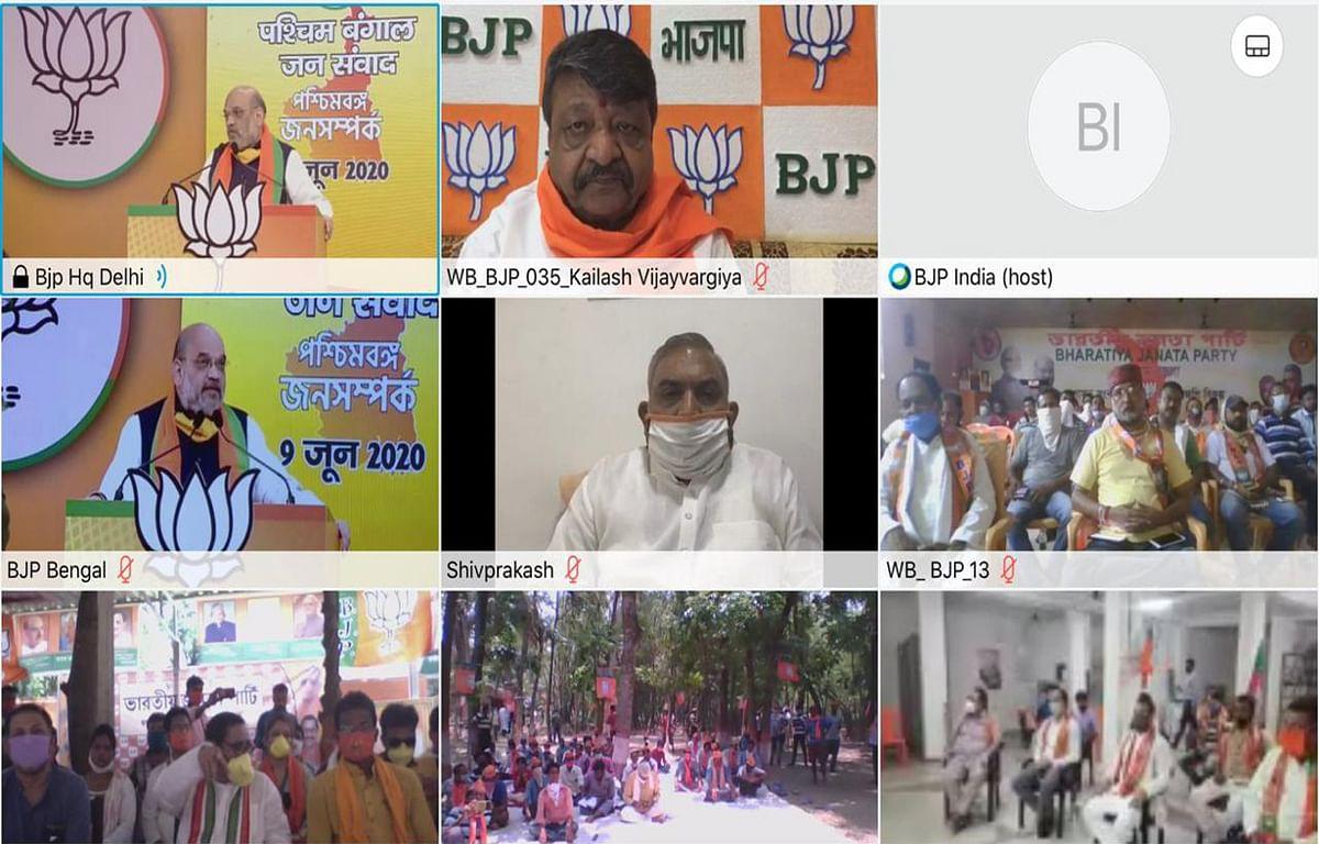 बंगाल के कोने- कोने में भाजपा करेगी वर्चुअल सभा, कई केंद्रीय नेता करेंगे शिरकत