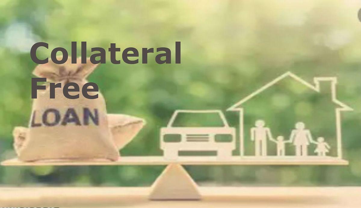 कोलैटरल फ्री लोन के लिए एमएसएमई उद्यमियों को उठाना होगा ये कदम, जानिए क्या है नियम और प्रक्रिया...?