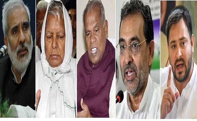 Bihar Election 2020: महागठबंधन में 16 के बाद फिर वार्ता का दौर