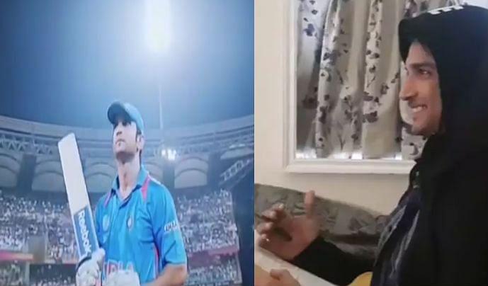 VIDEO : सुशांत ने जब टीवी पर देखी थी अपनी फिल्म 'एम.एस धोनी', तो कुछ ऐसा था रिएक्शन,  आप भी देखें