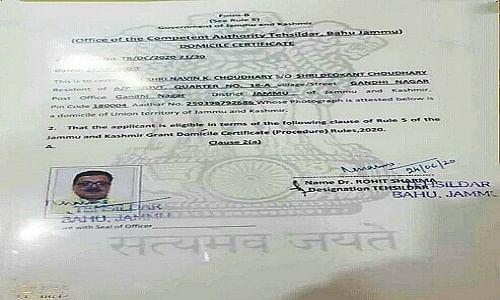 370 हटने के बाद जम्मू-कश्मीर के पहले स्थायी निवासी बने बिहार के IAS अधिकारी नवीन चौधरी